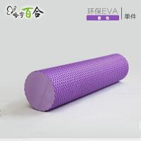 实心EVA按摩瑜伽柱放松肌肉健身滚轴ofoam rller泡沫轴普拉提棒