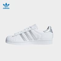 adidas阿迪达斯2018新款女子贝壳头三叶草潮流时尚小白鞋休闲鞋D97999