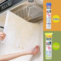 日本抽油烟机吸油纸自粘通用厨房防油贴纸家用点断式油污过滤网膜