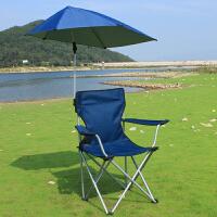 大号户外休闲叠桌椅 便携式钓鱼椅沙滩椅 写生椅 露营椅 自驾游 加大号遮阳椅