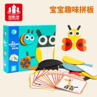 蒙氏趣味拼板动物款ZKB02/0.54早教七巧板智力拼图板儿童玩具益智(5)