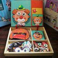 儿童益智磁性拼图玩具1-3-6周岁男孩女孩宝宝早教幼儿拼拼乐木质