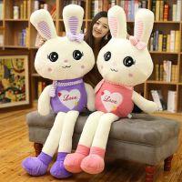 儿童玩偶兔子毛绒玩具少女心超萌女生睡觉抱枕布娃娃女孩可爱公仔