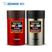 日本象印焖烧杯进口SW-HAE55不锈钢真空保温杯焖烧罐保温壶550ml