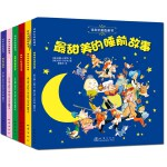 沃尔夫金色童书(全6册)