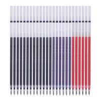 得力 33367子弹头0.5mm混色笔芯 中性笔/水笔/签字笔替芯50支装