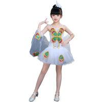 儿童现代舞女童虫儿飞演出服装儿童舞台表演小蝴蝶带翅膀舞蹈服装