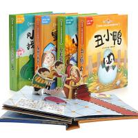 全套4册好好玩立体经典童话立体书 儿童3d立体书 0-1-2-3周岁婴幼儿书籍5-6岁宝宝启蒙认知早教翻翻看洞洞故事书