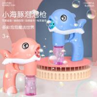 �W�t小�i泡泡相�C自�哟蹬菖��棒水�a充液抖音同款少女心玩具�和�