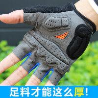 透气防滑山地自行车骑行半指手套 减震加厚男女骑行手套半指短指手套