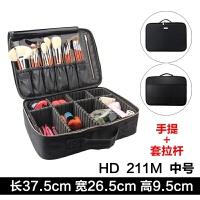 化妆箱女便携大容量大号跟妆师多层手提美甲纹绣师工具收纳包 HD 211 M 中号化妆包