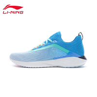 李宁跑步鞋男鞋官方新款轻便透气超轻17代男士鞋子跑鞋低帮运动鞋