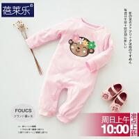 婴儿连体衣服宝宝新生儿哈衣0岁3个月春季棉外出服短袖季