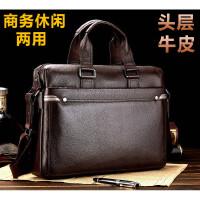 真皮男包手提包横款休闲包头层牛皮商务公文包大容量15.6寸电脑包