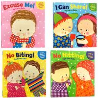 名家Karen Katz:No Hitting.. 生活习惯系列4册合售 幼儿大师绘本!建构自我认知和促进社会交往情感