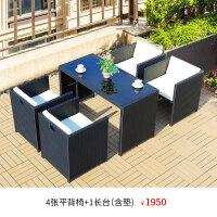 户外藤椅组合室外桌椅 庭院休闲阳台露台花园藤编桌椅