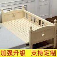 实木带护栏加宽床拼接床边宝宝婴儿床边延伸床单人床 其他 不带