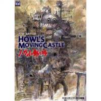 The art of Howl's movingcastle-ハウルの�婴�城 (Ghibli the