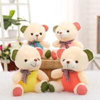 泰迪熊小号毛绒抱抱熊玩具 婚庆抛洒玩偶布娃娃抓机小熊公仔批发