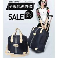 茉蒂菲莉 拉杆包 韩版拉杆包旅行包手提行李包防水拉杆箱大容量旅行袋登机包子母包
