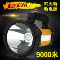 户外防水5000手电筒探照灯可充电强光打猎氙气1000远射超亮家用