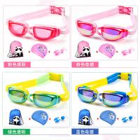 儿童泳镜男游泳镜泳帽套装男童女童游泳装备眼镜女