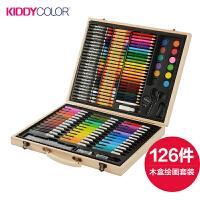 一号玩具 儿童绘画套装礼品画画工具画笔礼盒小学生水彩笔美术文具学习用品礼物