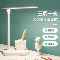 LED护眼台灯笔筒USB充电卧室床头灯学生宿舍学习书桌灯