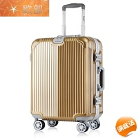 18寸登机箱铝框行李箱万向轮男女商务24拉杆箱皮箱旅行箱26硬