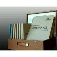 新录制 长松组织系统工具包 3.0 新款蓝色皮箱版;高速U盘+DVD+书+五年免费升级
