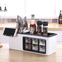 厨房置物架 创意厨房整理置物架多功能壁挂式居家收纳调料架调味盒