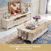 客厅仿大理石电视柜茶几组合套装欧式现代简约家具ll 组装