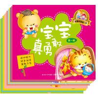 完美宝宝第一书(共12册)