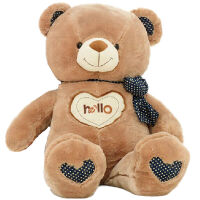 可爱大号大熊泰迪熊公仔毛绒玩具hello熊抱抱熊情人节礼物女友