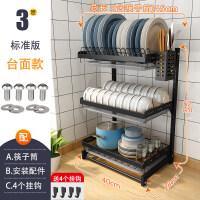不锈钢晾碗碟放碗架餐具置物架沥水架厨房用品家用碗筷沥碗收纳盒