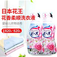 日本花王洗衣液玫瑰香无荧光剂820g 两瓶装