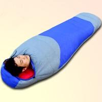 羽绒睡袋户外露营睡袋轻午休睡袋新品