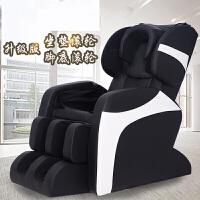 按摩椅全自动多功能太空舱全身家用电动老人按摩沙发