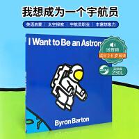 顺丰发货 英文原版绘本 I Want to Be an Astronaut 我想成为一名宇航员 Byron Barto