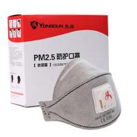 pm2.5防尘口罩粉尘工业防灰尘打磨口罩活性炭防甲醛透气