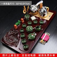 豪点特价整套紫砂功夫茶具套装一键全自动电磁炉家用实木茶盘茶台茶具
