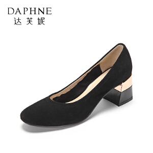 Daphne/达芙妮圆漾系列 秋圆头羊皮简约拼色跟知性单鞋女