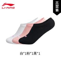 李宁船袜隐身袜女士2020新款运动时尚系列浅口袜三双装运动袜