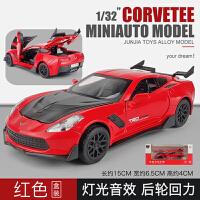 �和�玩具���男孩小汽�模型仿真1/32跑�合金�模型玩具