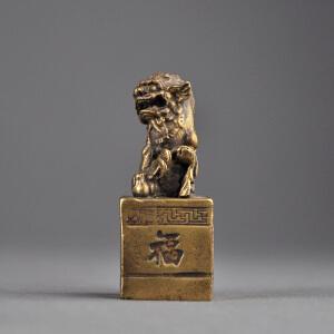 C282《旧藏铜福字狮钮印章料》(包浆老到,古意盎然,狮钮精致生动)