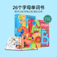 数学和英语字母启蒙书籍2本套装 My Awesome Alphabet Book My Awesome Counting Book 原版进口 幼儿趣味认知绘本读物