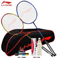 李宁 LI-NING 羽毛球拍双拍2支全碳素对拍超轻专业初学羽拍套装A618(已穿线)