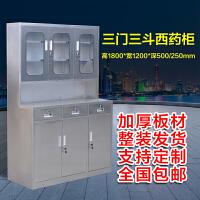 304不锈钢西药柜文件柜更衣柜储物柜鞋柜卫生柜仪器械柜子清洁柜