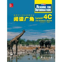 阅读广角 Reading for Information  Level 4C