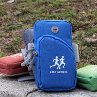跑步手臂包男女多功能防水运动休闲6寸手机包夜跑步包